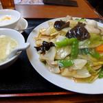 toukamura -