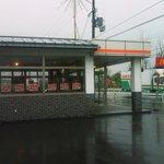弁慶寿司 - お店の外観