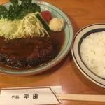 38390690 - ハンバーグステーキ(¥900)/ ライス(¥200)