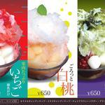 ちとせやCafe - 夏季限定販売!ふわふわのかき氷の食感がたまらないです。