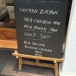 大阪ハラールレストラン - 本日のランチメニュー