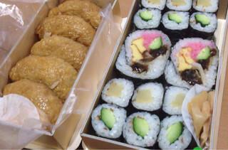 神田志乃多寿司 - ホント美味い。