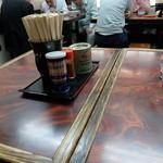 伊藤商店 - テーブル席