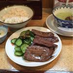 味の牛たん 喜助 - 1320円は安い!