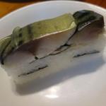 千代田鮨 - さば棒鮨