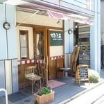 せきぐち亭 - お店の外観です。(2015年5月)