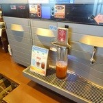 ココス - コーヒーサーバー