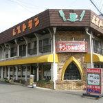 384200 - 手づくり料理のお店 レストラン マツキ