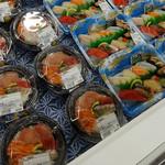 若松食堂 - 「海と大地」寿司
