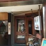 38402675 - 2015/05/20 入口