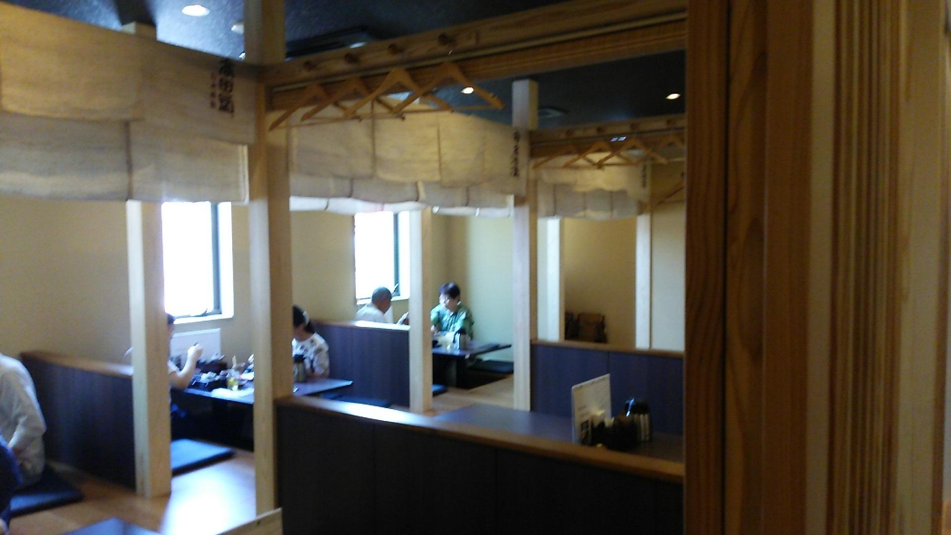 高田屋 富山神島モール店