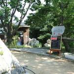 open cafe 遠見茶屋 - こんな感じの入口
