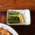 新屋 - 野沢菜、たくあん