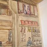 麻辣王豆腐 - 壁には手描きの絵
