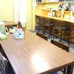 源宗 - テーブル席&カウンター席