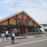 山小屋 - 宇佐市のメルクスの中にある筑豊ラーメンのお店です。