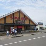 山小屋 - お店は宇佐市のハイパーモールメルクス宇佐店の中にありますよ。