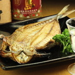 懐食あおき - 料理写真: