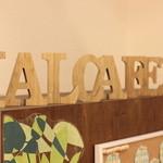 halcafe229 -
