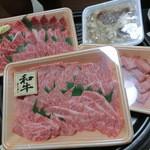 38416767 - 購入のお肉やホルモン。
