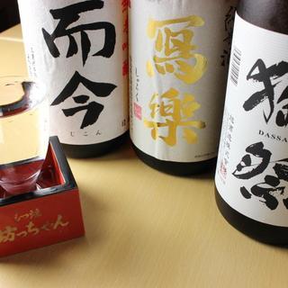 選りすぐりの本格地酒