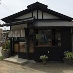 うしこし - 店舗外観