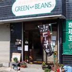 グリーン ビーンズ - 外観写真:店入口