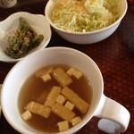 新潟バル 醸造屋 - 味噌汁は小ぶり