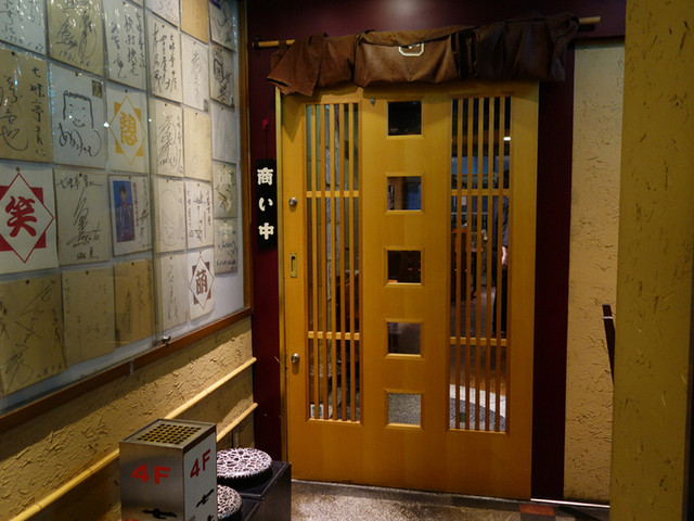 七味亭 - ビル4階の店舗入口