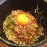 麺屋かまし - かまし麺 たまご先 680円