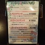 38427491 - TOPO PRANZO