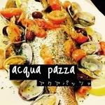 ソウリュウ - コース又は事前の予約で食べれる魚1匹料理