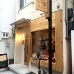 加古川ワインバル - 加古川駅南西3分にできた、ワインバルです