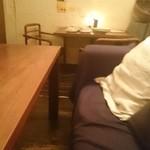 ライオンシェア - ソファー席