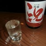 岡田酒店 - 鳴門鯛 吟醸 祝