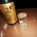 岡田酒店 - 常きげん 純米吟醸 風神