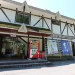 38435332 - 今出来な大白川駅の1Fがお店です。
