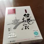 麩善 - 8個入り1200円