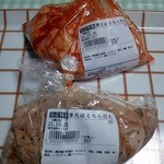 味噌精肉店 - 赤丸&白丸ホルモン