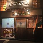 キルシュナ - キルナッシュさん♡