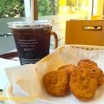 ケンタッキーフライドチキン - ナゲットとアイスコーヒー