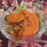 ガハナ - サラダ