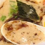初代 哲麺 - 醤油?