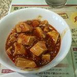魯香酒樓 - 麻婆豆腐