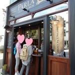 PARLA - ちいちゃなお店。イートインスペースはほぼありません