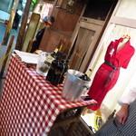 カーザ ルカ 新横浜ラーメン博物館店 -