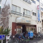 ニューフロンテ - 外観(2)