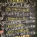 加古川ワインバル - メニュー乗せるの好きじゃないんだけど、まだ誰もレビューしておられないので参考に載せます(本日のワイン)