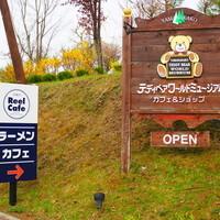 湖麺屋 リールカフェ-