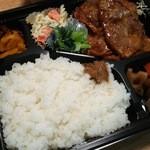 おふくろ弁当 - 料理写真:豚ロース焼肉540円